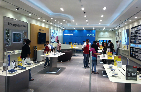 Samsung Brand Shop – My City Center at Nasseriya