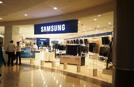 Samsung Brand Shop – Deira City Center