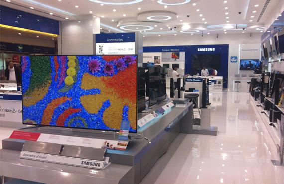 Samsung Brand Shop – Khalidiyah Mall