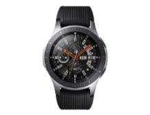 Samsung Galaxy Watch 46mm Black + Gear Icon X Bundle