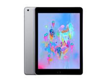Apple Ipad 2018- 9.7 inch (32GB WIFI)